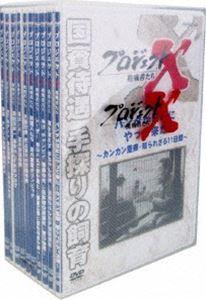 プロジェクトX 挑戦者たち DVD-BOX VI [DVD]