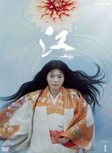 NHK大河ドラマ 江~姫たちの戦国~ 完全版 Blu-ray BOX 第壱集 [Blu-ray]