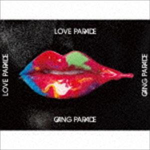 GANG PARADE / LOVE PARADE(初回生産限定盤/2CD+Blu-ray) [CD]
