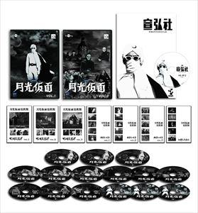 月光仮面 宣弘社75周年記念パッケージ(DVD全巻+宣弘社フォトニクル) [DVD]