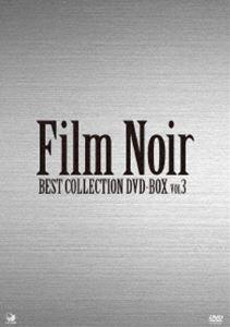 フィルム・ノワール ベスト・コレクション DVD-BOX Vol.3 [DVD]