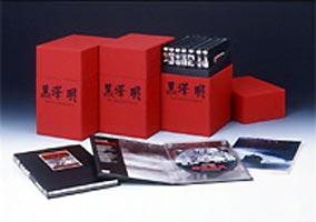 黒澤明 THE MASTERWORKS 2(初回限定生産) [DVD]