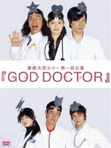 GOD DOCTORDVD4A5R3jL