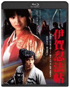伊賀忍法帖 角川映画 THE BEST [Blu-ray]