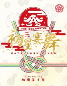 THE IDOLM@STER ニューイヤーライブ!! 初星宴舞 LIVE Blu-ray 絢爛装丁版【完全生産限定】 [Blu-ray]