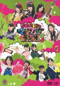 SKE48のマジカル・ラジオ3 DVD-BOX 通常版 [DVD]