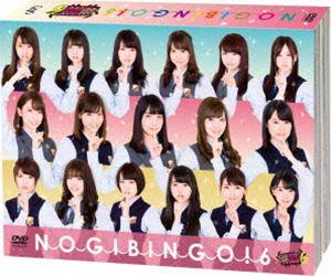 NOGIBINGO!6 NOGIBINGO!6 初回生産限定 DVD-BOX DVD-BOX 初回生産限定 [DVD], 日置郡:63629196 --- sunward.msk.ru