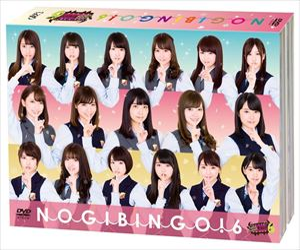 NOGIBINGO DVD-BOX!6 DVD-BOX NOGIBINGO!6 初回生産限定 [DVD], SEVENSEAS:11be767e --- sunward.msk.ru