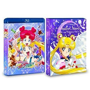 美少女戦士セーラームーン セーラースターズ Blu-ray COLLECTION 1 [Blu-ray]
