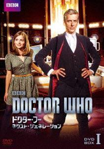 ドクター・フー ネクスト・ジェネレーション DVD-BOX1 [DVD]