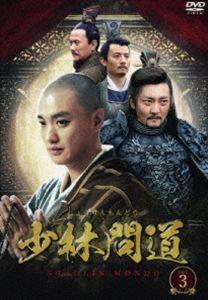少林問道 DVD-BOX3 [DVD]