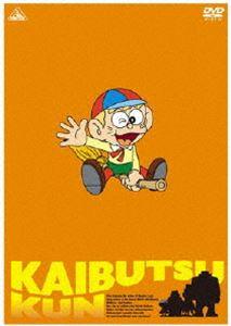怪物くん DVD-BOX 上巻 [DVD]