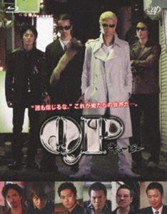 超可爱 QP Blu-ray [Blu-ray] BOX Blu-ray スタンダード BOX・エディション [Blu-ray], 南那珂郡:0a70407a --- canoncity.azurewebsites.net