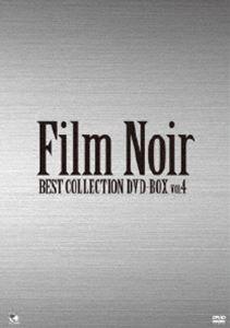 フィルム・ノワール ベスト・コレクション DVD-BOX Vol.4 [DVD]
