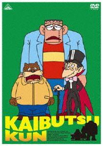 怪物くん DVD-BOX 下巻 [DVD]