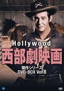 ハリウッド西部劇映画傑作シリーズ Vol.8 DVD-BOX Vol.8 DVD-BOX [DVD], ArteWitty:147a0529 --- data.gd.no