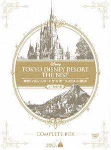 東京ディズニーリゾート ザ・ベスト コンプリートBOX<ノーカット版> [DVD]