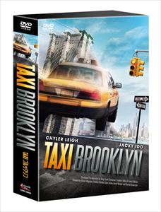 TAXI ブルックリン DVD-BOX [DVD]