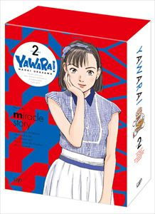 YAWARA! DVD-BOX 2 [DVD]