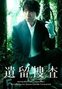 遺留捜査 DVD-BOX [DVD]
