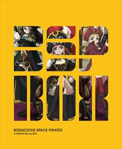 TVシリーズ モーレツ宇宙海賊 Blu-ray BOX【LIMITED EDITION】 [Blu-ray]