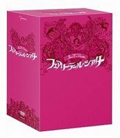 フェアリーテール・シアター DVD-BOX [DVD]