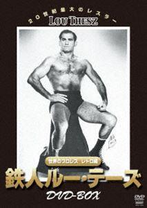 満点の 鉄人ルー・テーズ DVD-BOX [DVD], マスヤ靴店マーム 20805045