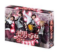美男ですね コンプリートDVD-BOX [DVD]