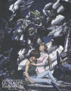 新機動戦記ガンダムW Endless Waltz Blu-ray Box(特装限定版) [Blu-ray]