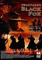 M3 [DVD] Platinum Quartet M3 Collection Collection 友情と正義・孤高のヒーローBOX [DVD], セミネチョウ:1dd3e01f --- data.gd.no