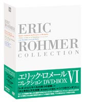 エリック・ロメール Eric Rohmer Collection DVD-BOX6 [DVD]