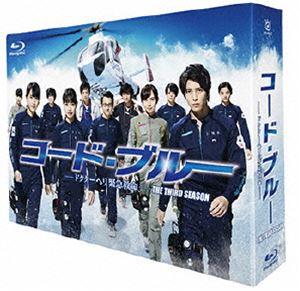 コード・ブルー ドクターヘリ緊急救命 THE THIRD SEASON Blu-ray BOX [Blu-ray]