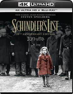 シンドラーのリスト 製作25周年 アニバーサリー・エディション[4K ULTRA HD+Blu-ray+ボーナスBlu-rayセット] [Ultra HD Blu-ray]