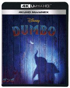 ダンボ ◆セール特価品◆ 4K UHD 現品 MovieNEX Ultra HD Blu-ray