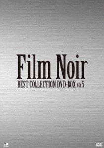 フィルム・ノワール ベスト・コレクション DVD-BOX Vol.5 [DVD]