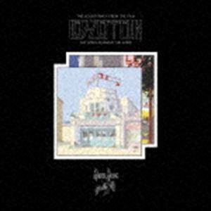 レッド・ツェッペリン / 永遠の詩(狂熱のライブ)2018リマスター(完全生産限定盤/2CD+3DVD+4アナログ) [CD]