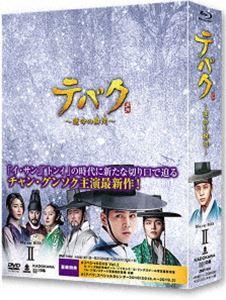 テバク ~運命の瞬間~ Blu-ray BOX II [Blu-ray]