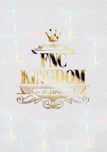 2015 FNC KINGDOM IN JAPAN(完全初回生産限定) [DVD]