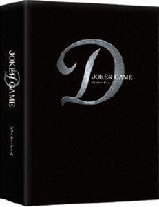 ジョーカー・ゲーム【DVD 豪華版】 [DVD]