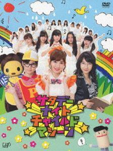 サタデーナイトチャイルドマシーン DVD-BOX DVD-BOX [DVD] 初回限定豪華版 [DVD], Jsmile Shop:b6c0abb9 --- data.gd.no