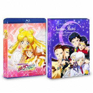 美少女戦士セーラームーン セーラースターズ Blu-ray COLLECTION 2 [Blu-ray]