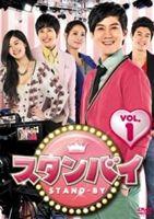 憧れ [DVD] DVD-BOX5 スタンバイスタンバイ DVD-BOX5 [DVD], Ones Interior:83ffad48 --- canoncity.azurewebsites.net