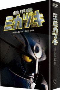 鉄甲機ミカヅキ DVD-BOX [DVD]