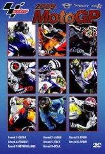 2009MotoGP 前半戦 BOX SET [DVD]