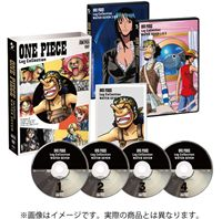 """ONE PIECE Log Collection """"WATER SEVEN"""" [DVD]"""