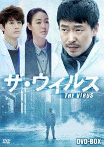 ザ・ウイルス DVD-BOX [DVD]:ぐるぐる王国DS 店
