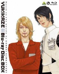 戦闘妖精雪風 Blu-ray Disc Box<スタンダード版> [Blu-ray]