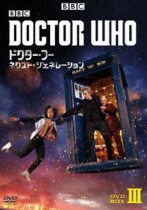 ドクター・フー ネクスト・ジェネレーション DVD-BOX3 [DVD]