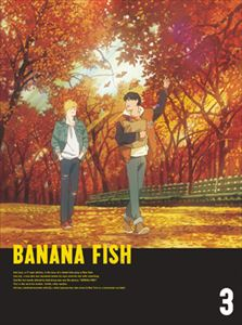 BANANA FISH DVD BOX 3(完全生産限定版) [DVD]