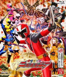 スーパー戦隊シリーズ 手裏剣戦隊ニンニンジャー Blu-ray COLLECTION 3 [Blu-ray]